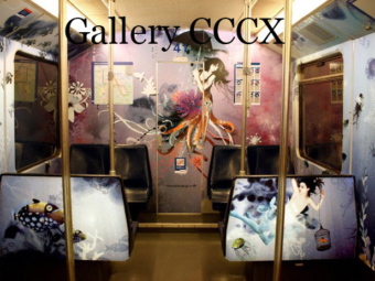 Gallery CCCX